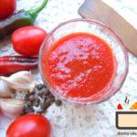 Пряный томатный соус