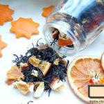Пряный чай с цитрусовыми